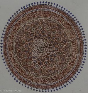 Isa Khan ceiling detail