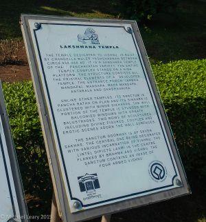 Lakshmana temple notice