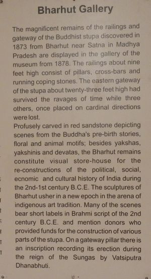 Bharhut data board (Indian museum Kolkata)