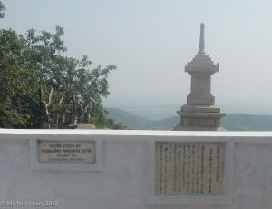 View from Shanti Peace Pagoda