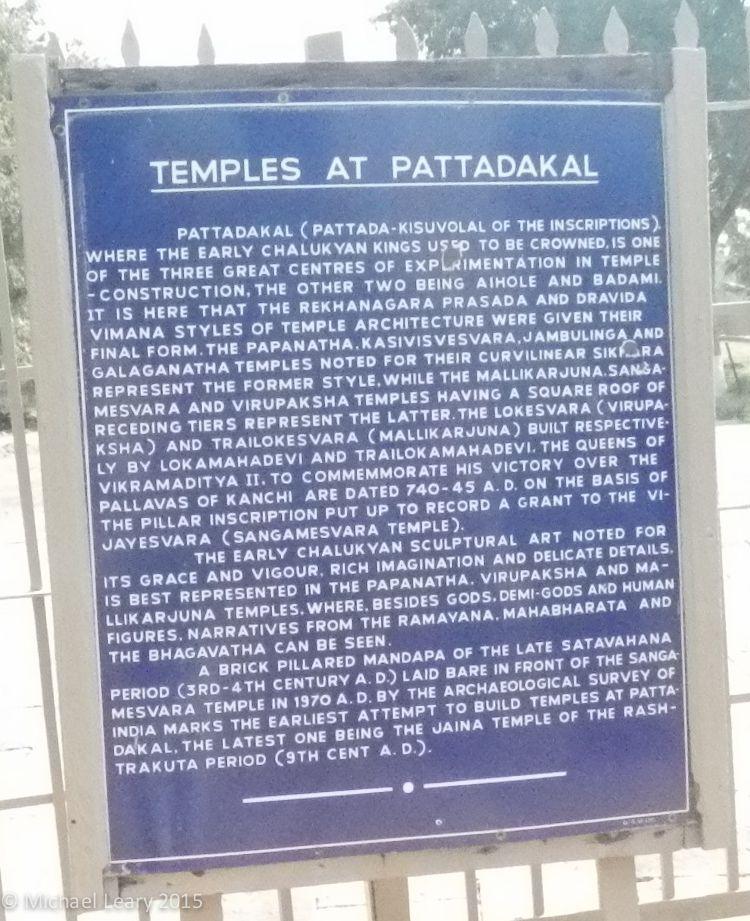 pattadakal-4558.jpg